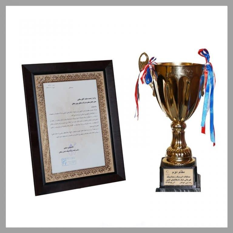 نایب قهرمانی مسابقات ایروبیک